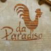 Da Paradiso