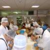 Istituto Agrario Sartor